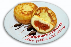 cheese patty with cherry